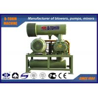 Buy cheap 60-100KPA Roots Rotary Lobe Blower , Pneumatic Low Noise Aeration Air Blower from wholesalers