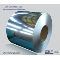 China DX51D G550 cold rolled hot dipped galvanized steel coil wholesale