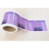 China Cream Bottle Adhesive Sticker Labels Heat Resistance Glue With Customized Size wholesale