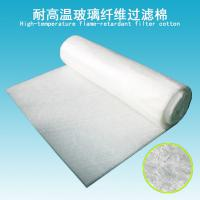 China Flame Retardant Material High Temperature Filter Media 10mm Thickness wholesale