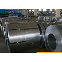 China JIS G3141 Cold Rolled Steel Sheet In Coil Thickness 0.4 - 3.0mm 5 - 8 Ton Weight wholesale