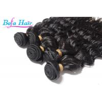 """China Custom Made 30"""" 32"""" Peruvian Human Hair Extensions With No Synthetic wholesale"""