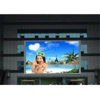 Buy cheap Energy Saving Outdoor Full Color LED Display Screen With Wide View Angle from wholesalers