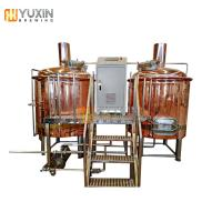 China Brewing System1HL 3HL 5HL Pub Red Copper Beer Brewhouse Equipment for sale wholesale