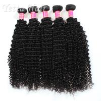 China Long Lasting Grade 6A Brazilian Hair Kinky Curly Weave With Tangle Free wholesale