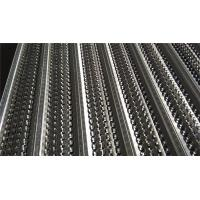 China Hot Dip Galvanized Expanded Metal Rib Lath Building Material 2500MM Length wholesale