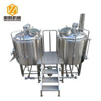 China Ale , larger beer Commercial Brewing Equipment 2 Vessels 5HL Industrial Brewing Equipment wholesale
