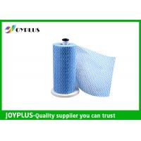 China Easy Wash Personalized Non Woven Cleaning Cloths With Holder 20X40CM wholesale
