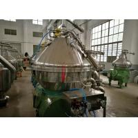 China DHZ Series Disc Stack Centrifuge , Lube Oil Separator For Vegetable Oil wholesale