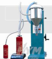 China GFM16-1 fire extinguisher powder filling machine on sale