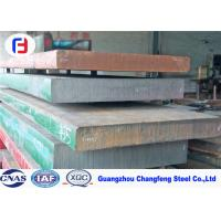 China Annealing Condition Carbon Tool Steel Flat Bar For Plastic Mould Steel wholesale