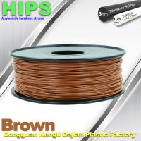 Quality High Strength HIPS 3D Printer Filament , Cubify Filament Brown Colors for sale