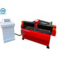 China Cnc Plasma Metal Cutting Machine 1325 With High Cutting Speed CE Approved wholesale