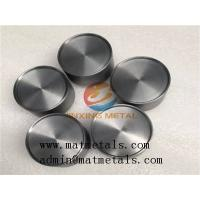 China wholesale High quality tio2 sputtering target on sale