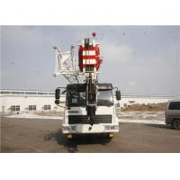 Buy cheap 199KW Hydraulic Truck Crane For Building Site 12790×2500×3460mm from wholesalers