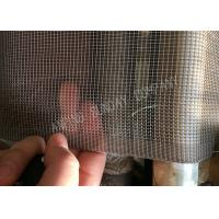 China Vegetable Gardens Agricultural Insect Netting Recycled Material Fruit Tree Bird Protection wholesale