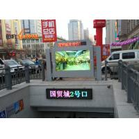 China IP65 TFT LCD Advertising Player , Wall Mount Interactive Information Kiosk wholesale