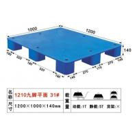 China Custom Built Reinforced Heavy Duty Plastic Pallets QC3144 1200mm*1000mm*140mm wholesale