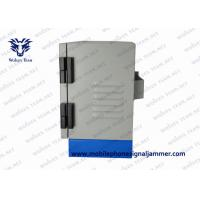 Buy cheap Military 500W High Power 12 Bands Full Frequency 20 - 6000MHz Signal Waterproof from wholesalers