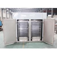 Buy cheap Agricultural Industrial Tray Dryer SUS 316L Coconut Dryer Machine Low Maintenanc from wholesalers
