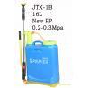 China 16L knapsack sprayer wholesale