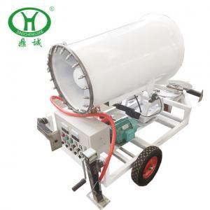 China Henan Dingchneg DC-60 Pest Control fog sprayer wholesale