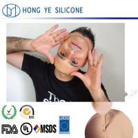 China Hot silicone rubber to make film skin wholesale