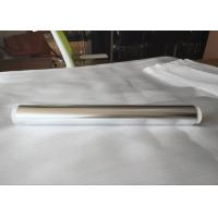 Quality Catering Aluminium Foil 450 mm Width , Cooking Aluminum Foil Recycling 10M Length Food contact class for sale