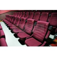 China Fashionable 3D 4D 5D theatre seats furniture with Leg tickle / Push Back / Water spray to face wholesale