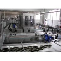 Buy cheap Sardine Canning Factory Equipment , Heavy Duty Automatic Canning Machine from wholesalers