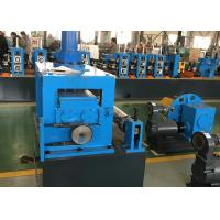 China Automatic Metal Steel Slitting Machine , Product Speed Max 120m/min wholesale