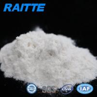 Buy cheap Wastewater Treatment 100 Mesh Nonionic Polyacrylamide from wholesalers