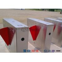 China Galvanized Steel Flap Barrier Gate , Intelligent Flap Bi - Directional Turnstile Mechanism wholesale