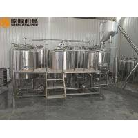 China 1000L Electric steam or electircal  heating beer brewing equipment with malt hopper wholesale
