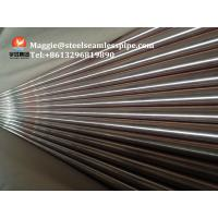 China Cooper Nicekl Alloy Tube For Heat Exchanger ASME SB111-( 90CU10NI)C70600 wholesale