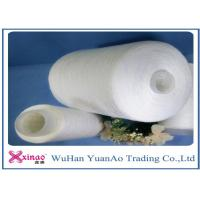 China 60/2 Raw White Bright Two For One Polyester Yarn For Sewing Thread wholesale