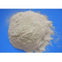 Buy cheap 98% Assay 4 - Acetoxymethylbenzoic Acid CAS 15561-46-3 Screening In Chemistry from wholesalers