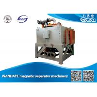 China Water Cooling Magnetic Separator Machine , High Gradient Magnetic Separator wholesale