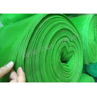 China 0.9m To 5m Width 125gsm Insect Screen Mesh Roll , Easy Cleaning Pvc Insect Screen wholesale