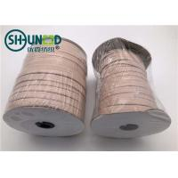 Buy cheap Customized colorful fashion polyester anti-slip silicone drip elastic tape for from wholesalers