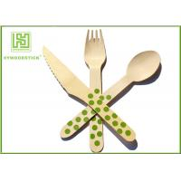 China Packing Airline Disposable Wooden Eco Friendly Cutlery Set For Birthday Cake wholesale
