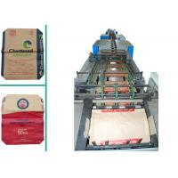 China Kraft Paper Cement Bag Automatic Paper Bag Making Machine High Efficiency wholesale