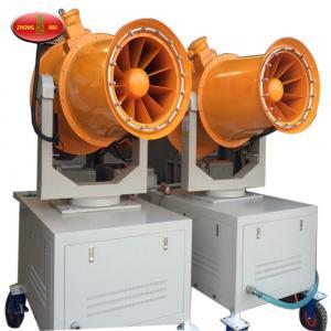 China High Quality Customized Dust SuppresionMobileTrolleyFogCannon wholesale