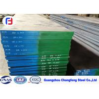China 1.2510 / SKS3 Hot Rolled Alloy Steel Anti Wear For Shape Complexed Cold Die wholesale