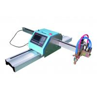 China steadly frame higher precision portable plasma cutting machine on sale