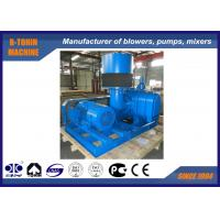 China DN300 Roots Air Blower oxygen supplier for aquafarms with air cooling 80KPA wholesale