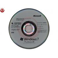 China Japanese Language Windows 7 Professional Retail Box With Genuine COA Key Sticker wholesale