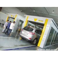 China Hyundai Motors company adopt TEPO-AUTO automatic car wash for the first time on sale
