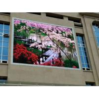 Quality Full Color P10 Outdoor SMD LED Display Waterproof IP68 Fxied Installation for sale