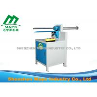 Buy cheap Durable Cushion Covering Machine Small Vacuum Pillow Bale Packing Machine from wholesalers